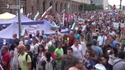 Large Turnout For Ongoing Anti-Government Protests In Bulgaria