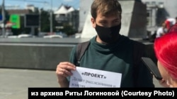 A single picketer demonstrates in support of journalists who have been deemed to be foreign agents by Russian authorities, in Novosibirsk, on July 16.