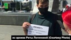 Одиночный пикет в поддержку журналистов, признанных иноагентами, Новосибирск, 16 июля 2021 года