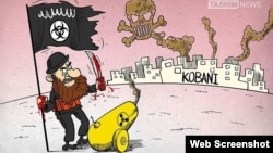 One of several Iranian cartoons on the advance of IS in Iraq and Syria. This one by Sajjad Jafari refers to IS's alleged use of chemical weapons in the town of Kobani.