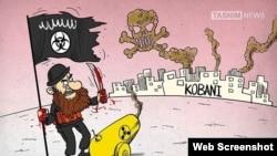 """Жихадчылар июнь айында Кобанин четинде үч күрддү химиялык курал пайдаланып өлтүргөн деген имиш кепке карата """"Тасним"""" жаңылыктар агенттиги чыгарган карикатура."""