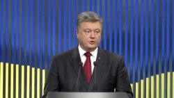 Президент України Петро Порошенко про деокупацію Криму