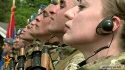 Բանակը կանանց է կանչում