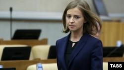 Наталья Поклонская, Ресей Мемлекеттік думасының депутаты.
