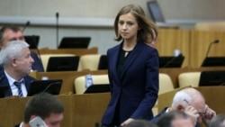 Украинские граждане в российской Госдуме