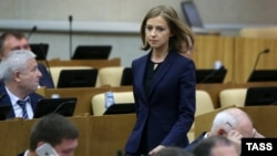 Наталья Поклонская в Госдуме России