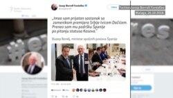 Borelj o Kosovu