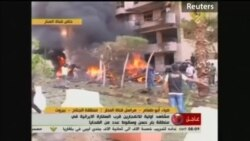 Deadly Explosions Strike Near Iranian Embassy In Beirut