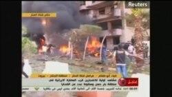 Smrtonosni napad na ambasadu Irana u Bejrutu
