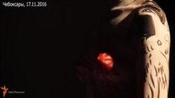 """Авангардный фестиваль городской национальной культуры """"APTĂRA-fest"""" в Чебоксарах"""