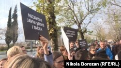 Protest protiv političkog pritiska na Javni servis Crne Gore, 27. decembra 2017. u Podgorici