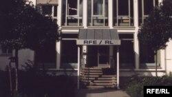 რადიო თავისუფალი ევროპა/რადიო თავისუფლების ოფისი მიუნხენში. 1976 წელი.
