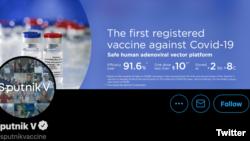 Contul de Twitter oficial al vaccinului rusesc Sputnik V.