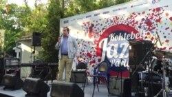 Павел Сурков о джазе в «Синематографъ» (видео)