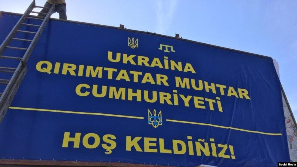 """""""Крым должен сохранять свой автономный статус в составе украинского независимого государства"""", - Чубаров - Цензор.НЕТ 4222"""