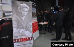 Баннер в фойе кинотеатра, где проходил показ фильма «Зұлмат» Жанболата Мамая. Алматы, 30 января 2019 года.