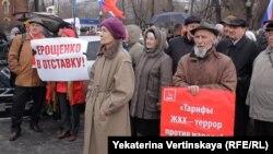 Иркутск. Митинг в требованием отставки губернатора Ерощенко собрал около полутора тысяч человек