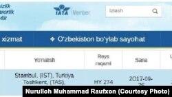 Нурилло Отаханов вылетит из Стамбула в Ташкент 26 сентября.