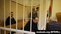 Суд над авторами російського сайту Regnum, 18 грудня 2018 року