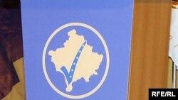 Logoja e KQZ-së