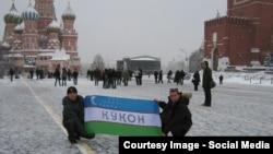 Узбекские мигранты в России.