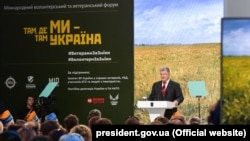 Президент України Петро Порошенко під час виступу на Міжнародному форумі волонтерів і ветеранів «Там, де ми – там Україна». Київ, 22 серпня 2018 року