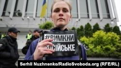 Ми відкидаємо звинувачення у порушенні законодавства – «Медіа Група Україна»