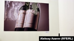 Работа Алмагуль Менлибаевой из цикла Feminism is inevitable («Феминизм неизбежен»). Алматы, 8 марта 2018 года.