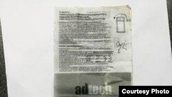 Инструкция к электронной зажигалке на кыргызском языке, обнаруженная на месте авиакатастрофы.