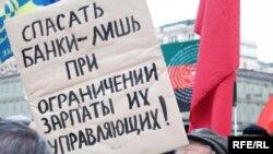 Мәскәү 25 үктәбрь, 2008 ел.