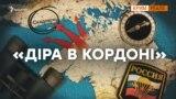 «Росія проб'є коридор до Криму з ОРДО?» | Крим.Реалії
