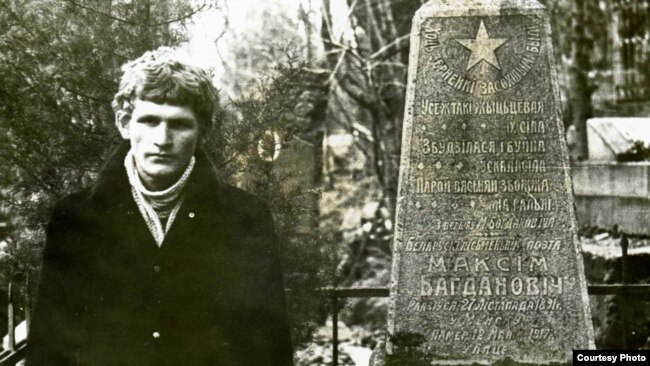 Алесь Бяляцкі каля магілы Максіма Багдановіча. Ялта, 1979 год