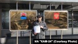 Участник акции по сбору средств на пенсию губернатору Камчатского края