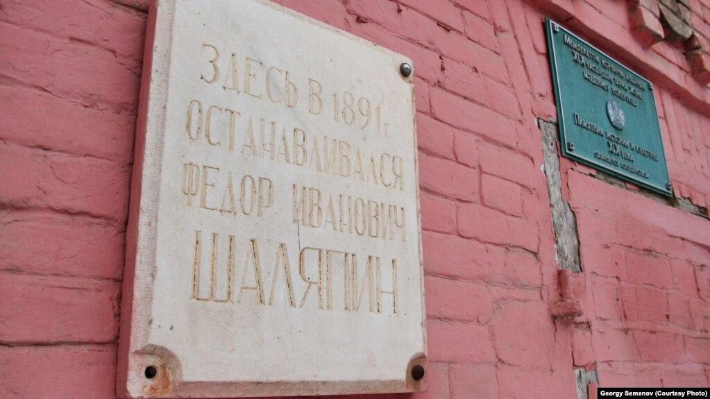 Сносить или не сносить. В Уральске спорят вокруг 135-летнего дома, где бывал Шаляпин