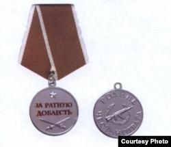 Макет оригинала медали Всероссийской организации «Боевое братство».