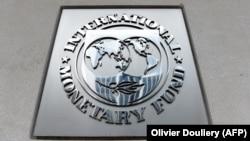 The IMF said Pakistani authorities had taken corrective measures to address institutional shortcomings.