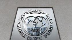 Экс-супрацоўнік МВФ пра тое, ці можна заблякаваць $900 мільёнаў для ўладаў Беларусі
