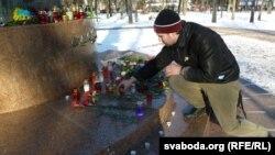 Акцыя салідарнасьці ў Менску, 24 студзеня 2014