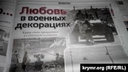 «Крымский телеграфъ» сообщает о съемках очередного российского фильма в Крыму о любви во время событий «Крымской весны»