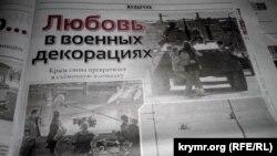 Підконтрольна Росії преса у Криму ще минулого року повідомляла про фільмування кінокартини «Крим»