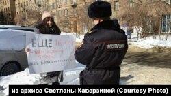 Пикет в Новосибирске против поправок в Конституцию РФ