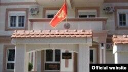 Sjedište Komisije za utvrđivanje konflikta interesa