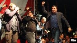 """Коалицијата """"Живот во Македонија"""" предводена од СДСМ прослави победа на локалните избори."""