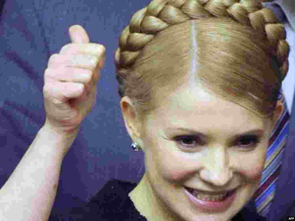 Yulia Tymoshenko, premijerka Ukrajine