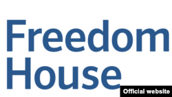 Freedom House ұйымының логотипі (Көрнекі сурет).
