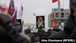 Протести на руската опозиција