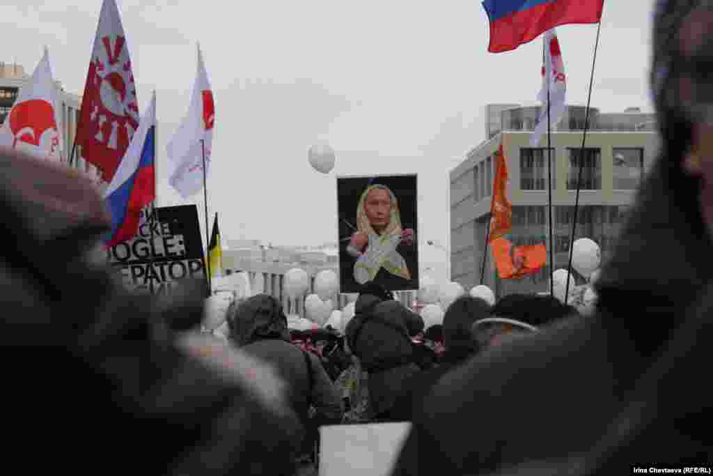 Митинг на проспекте Академика Сахарова