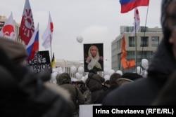 Moskva: Protesti protiv vlasti, 24. decembar 2011.