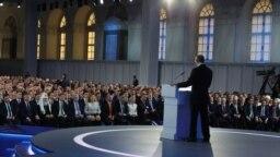 Во время президентского послания
