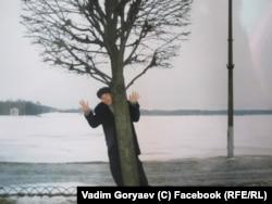 Архив Вадима Горяева